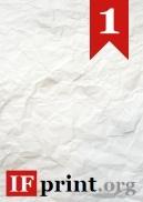 IFprint 1